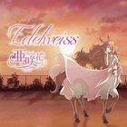 Edelweiss  (Normal Edition) (Japan Version)