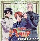 Hetalia Axis Powers: Paint It, White (VCD) (Hong Kong Version)