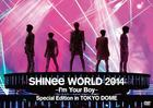 SHINee World 2014 -I'm Your Boy- Special Edition in Tokyo Dome (DVD) (Normal Edition)(Japan Version)