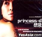Princess-d (Taiwan Version)