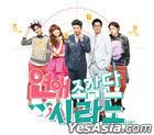 Cyrano Agency OST (tvN Drama)
