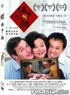 Baby Steps (2015) (DVD) (English Subtitled) (Taiwan Version)