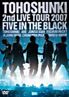 Dong Bang Shin Ki -2nd Live Tour : Five In the Black  (Normal Edition)(Japan Version)