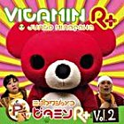 Minagawa Junko no Vitamin R+ Vol.2 (Japan Version)