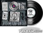 CHU-IOK-SIN'S music: Live Taiwan recording works-Ⅱ (Vinyl LP + CD)