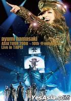 ayumi hamasaki ASIA TOUR 2008 -10th Anniversary- Live in TAIPEI  (Taiwan Version)