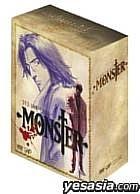 Monster DVD BOX Vol. 1 (Japan Version)