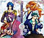 Harukanaru Tokinonakade 3 Yukimachizuki (Japan Version)
