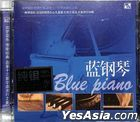 Blue Piano (Silver CD) (China Version)