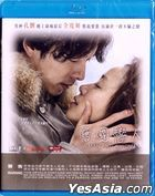 A Man and a Woman (2016) (Blu-ray) (Hong Kong Version)