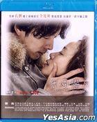 雪國戀人 (2016) (Blu-ray) (香港版)
