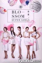 Blossom (Limited Edition)