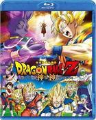 龙珠Z 神与神 (Blu-ray)(普通版)(Japan Version)