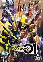 Kamen Rider Zero-One Vol.5 (DVD) (Japan Version)