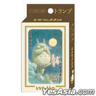 My Neighbor Totoro : My Neighbor Totoro Many Scenes Trap
