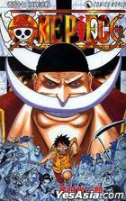 One Piece (Vol.57)
