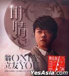 Only You Karaoke (DVD)