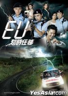 Over Run Over (2016) (DVD) (Ep. 1-22) (End) (English Subtitled) (TVB Drama) (US Version)