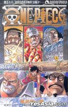 One Piece (Vol.58)