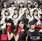 REAL / Koiiro Passion (SINGLE+DVD)(Japan Version)
