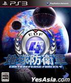 Earth Defense Forces 4 (Japan Version)