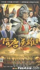 Sui Tang Ying Xiong II (DVD) (Ep. 1-42) (End) (China Version)