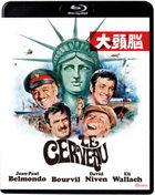 LE CERVEAU (Japan Version)