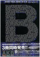 AKB48 VISUAL BOOK 2010 featuring team B