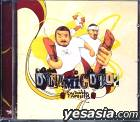Dynamic Duo Vol. 2 - Double Dynamite