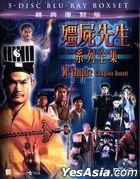 Mr. Vampire Complete 5-Disc Boxset (Blu-ray) (Remastered Edition) (Hong Kong Version)