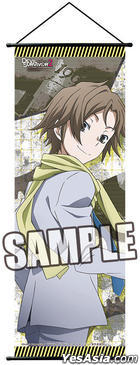 DEVIL SURVIVOR 2 the ANIMATION : Slim Tapestry Shijima Daichi