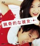 My Sassy Girl (Blu-ray) (Japan Version)