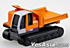 Tomica : No.80 Hitachi Construction Machinery Crawler