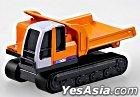Tomica : No.80 Hitachi Construction Machinery Crawler