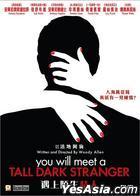 You Will Meet A Tall Dark Stranger (2010) (DVD) (Hong Kong Version)
