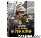They Shall Not Grow Old (2018) (DVD) (Taiwan Version)