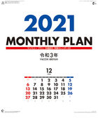 Monthly Plan 2021 Calendar (Japan Version)