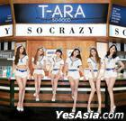 T-ara Mini Album Vol. 11 - So Good