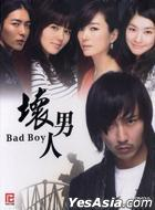 Bad Guy (DVD) (End) (Multi-audio) (English Subtitled) (SBS TV Drama) (Singapore Version)