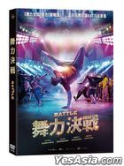 The Battle (2019) (DVD) (Taiwan Version)