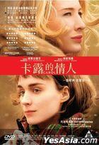 Carol (2015) (DVD) (Hong Kong Version)
