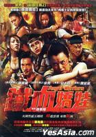 Angel Warriors (DVD) (Taiwan Version)