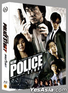 New Police Story (Blu-ray) (Numbering Limited Edition) (Korea Version)