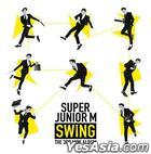 Super Junior-M Mini Album Vol. 3 - Swing (台灣版)