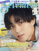 Seventeen 增刊 05626-09 2020