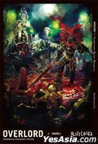 Overlord (Vol.2) Hei An Zhan Shi (Fictions)