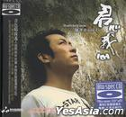 Teresa's Heart, My Heart (Blu-spec CD) (China Version)