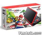 New Nintendo 2DS LL Mario Kart 7 Pack (Japan Version)