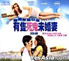 Over Her Dead Body (VCD) (Hong Kong Version)