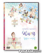 Family Story - Can't Tell a Lie (DVD) (Korea Version)